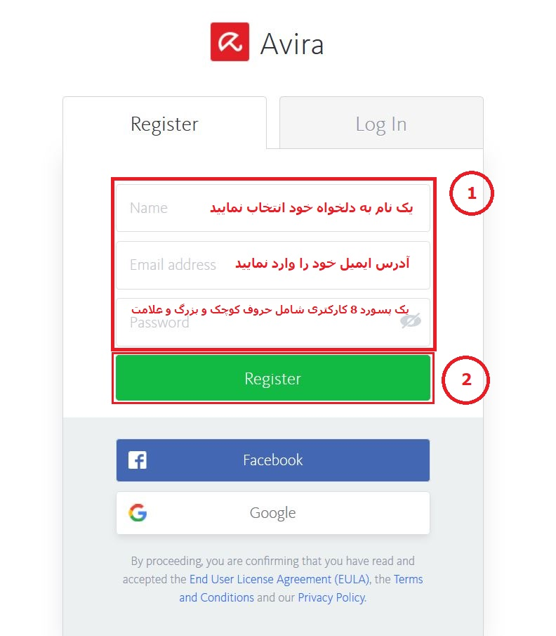 کد فعال سازی avast free antivirus