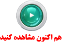 Kaspersky Endpoint Security for Business video